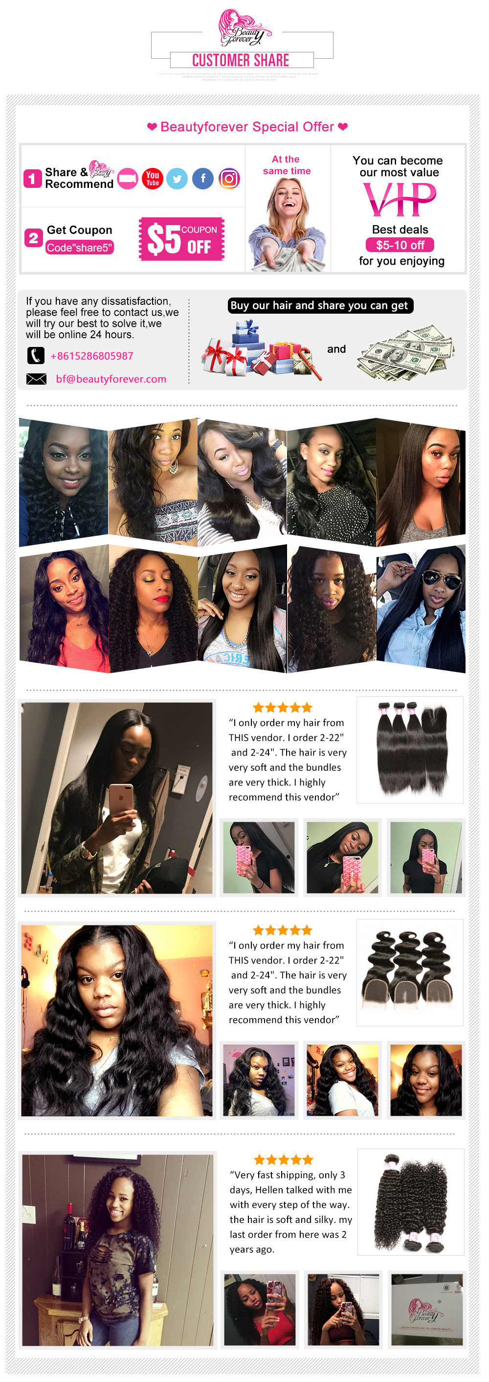 Virgin Human Hair Weft 3Bundles