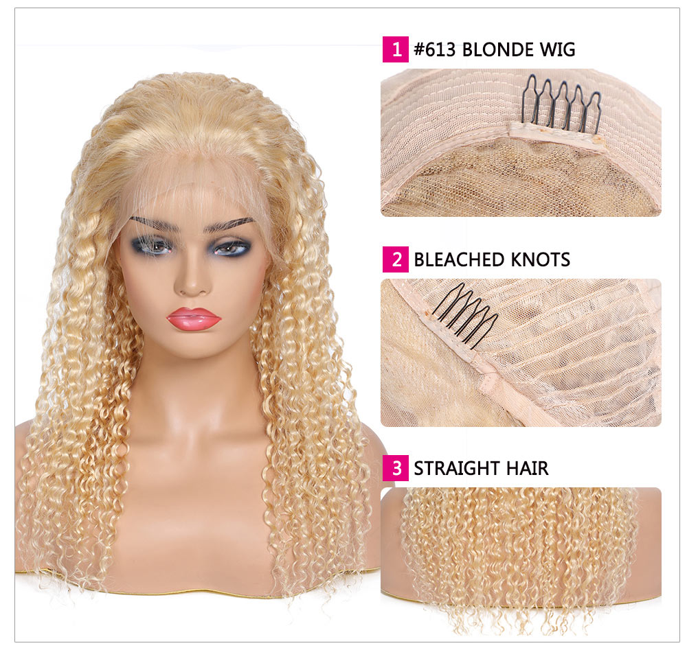 jerry curly 613 lace wig