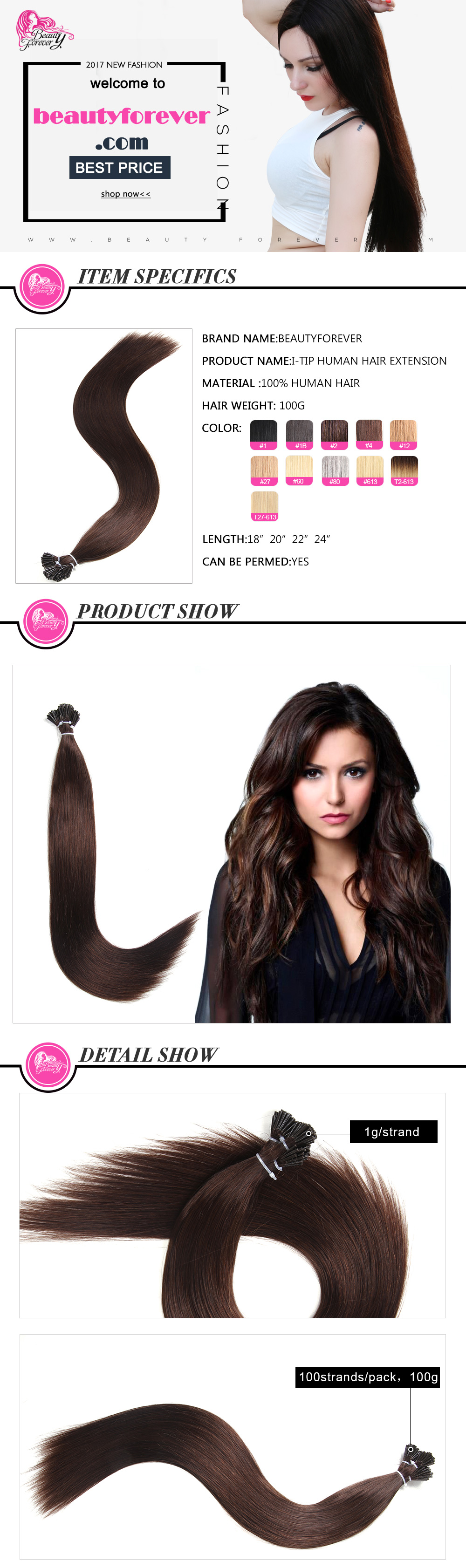 Peruvian I Tip Hair Extensions