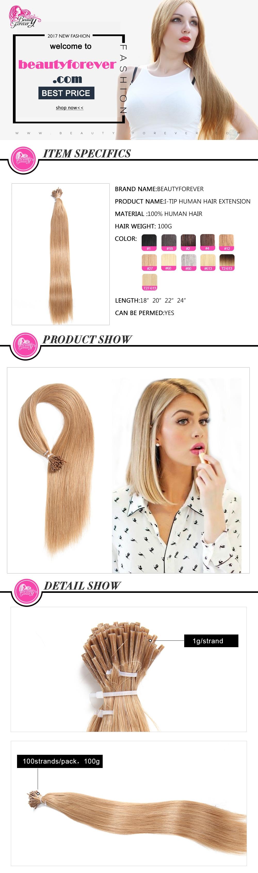 Malaysian Fusion Hair Extension