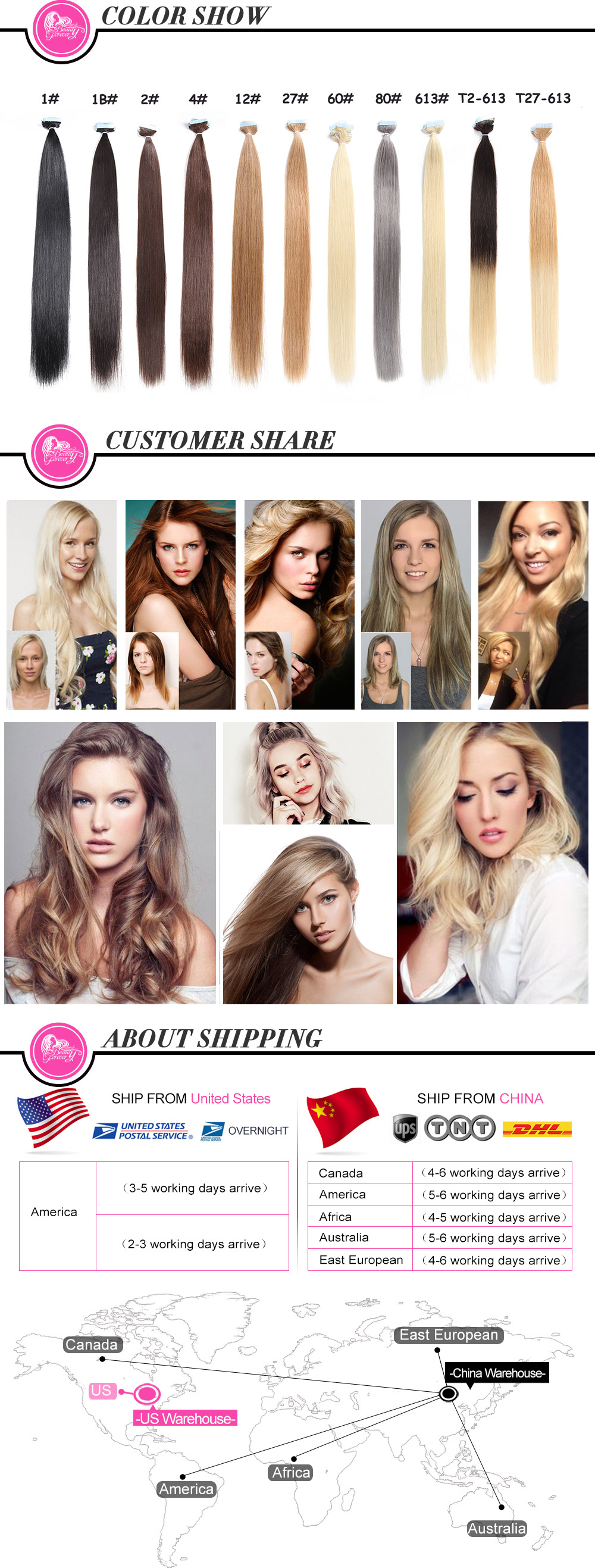Straight Pu Hair Extensions