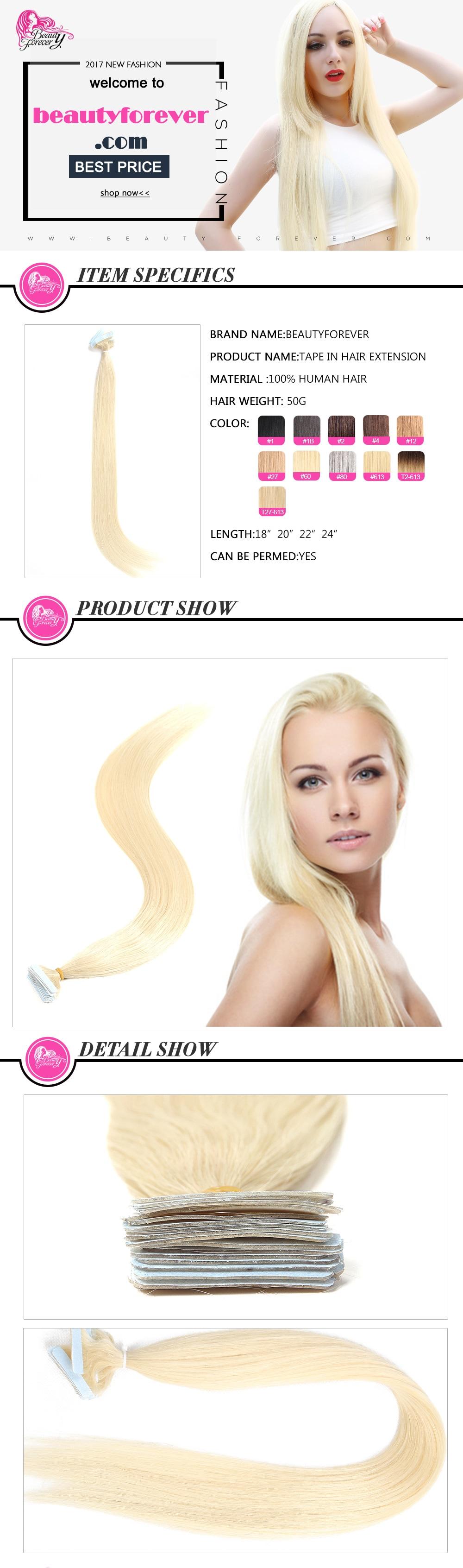 Brazilian Pu Hair Extensions