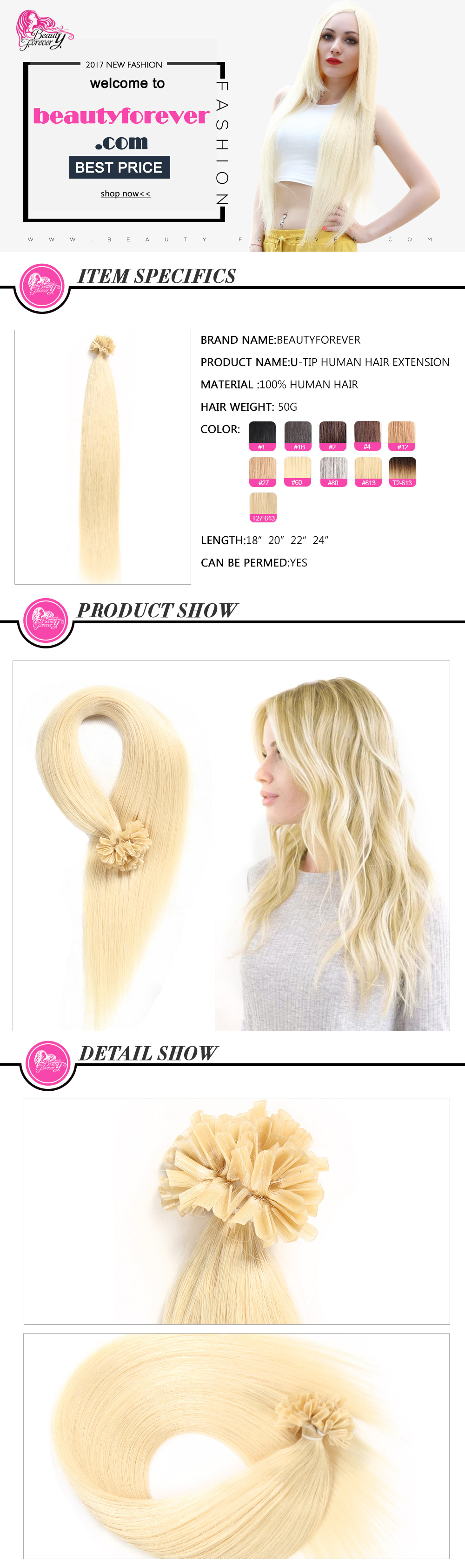 Beautyforever Brazilian Fusion U Tip Hair Extensions Blonde Color