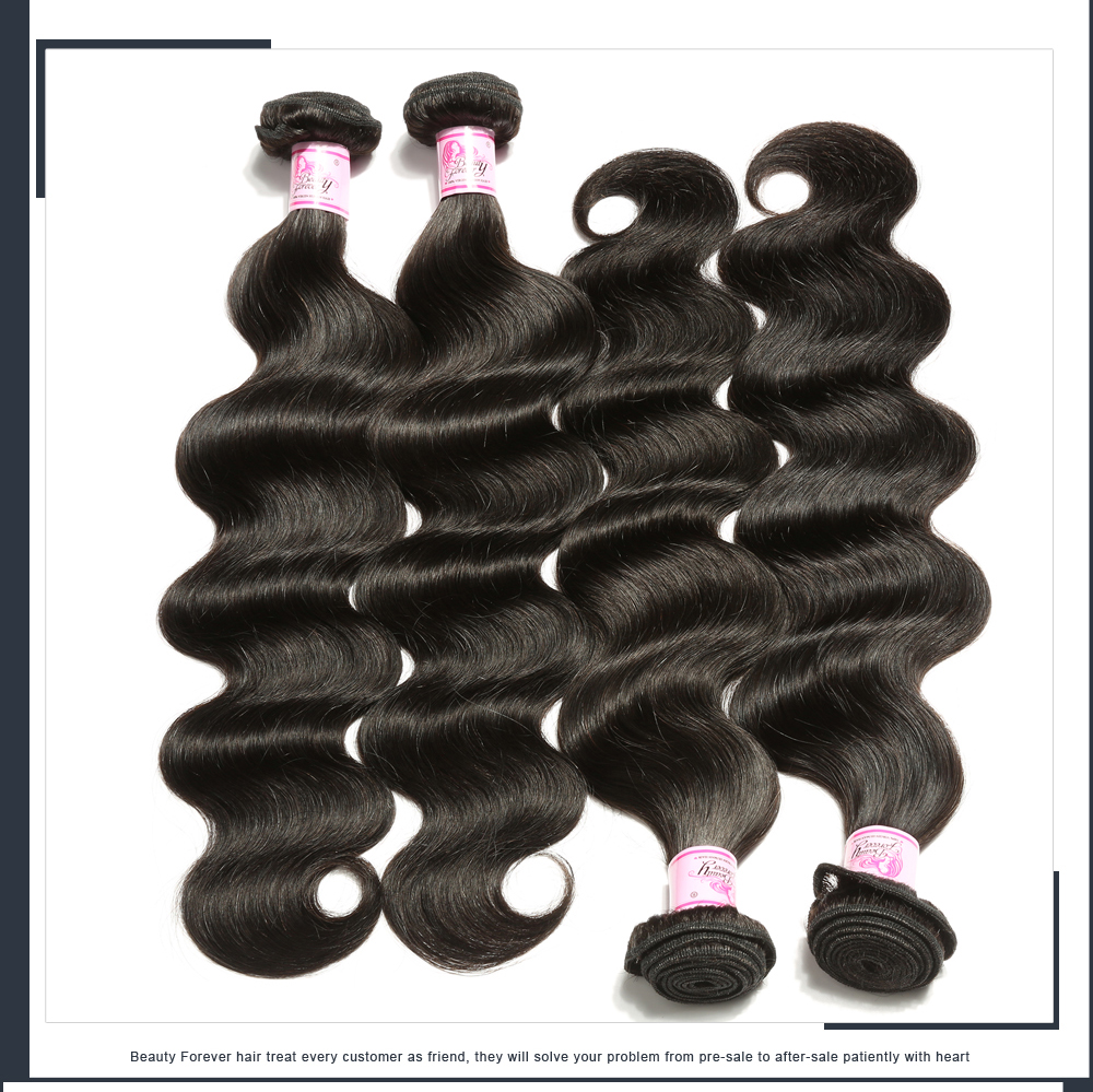 7A Malaysian Body Wave 4Bundles