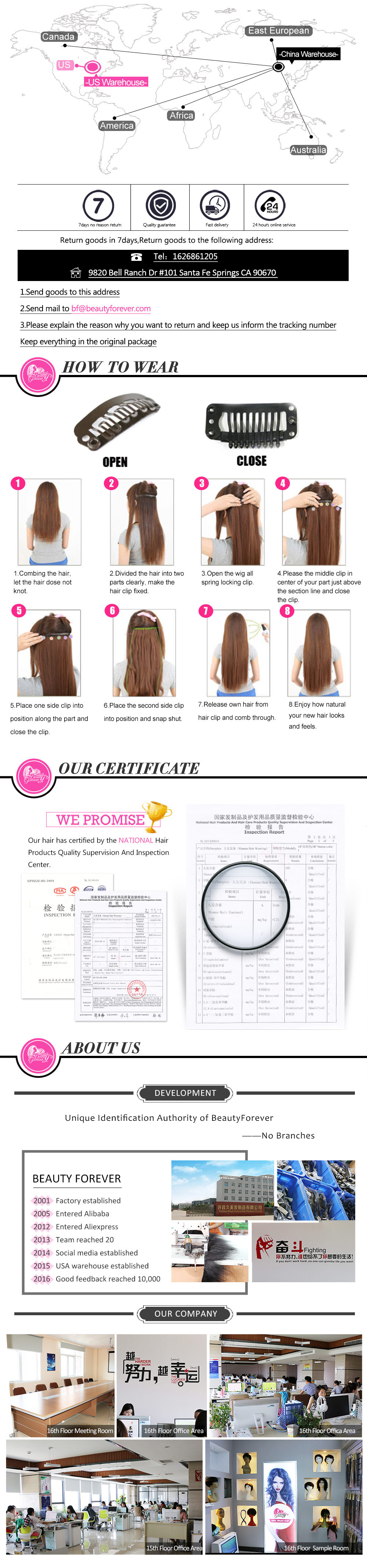 Clip In Hair Pieces