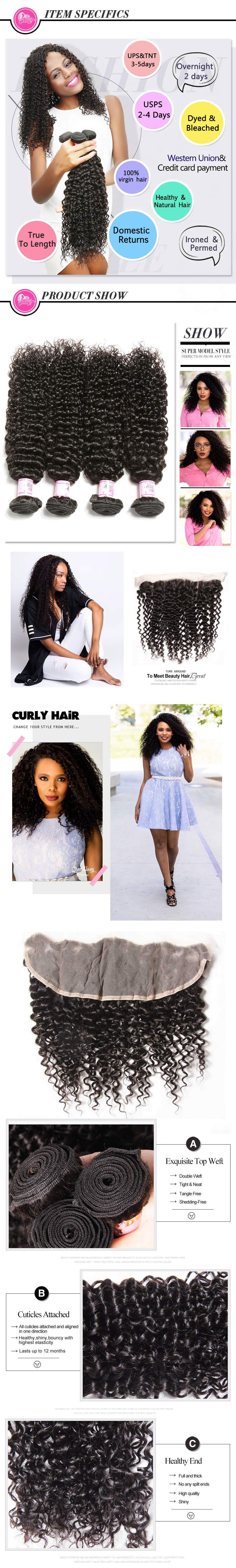 Curl Lace Closure