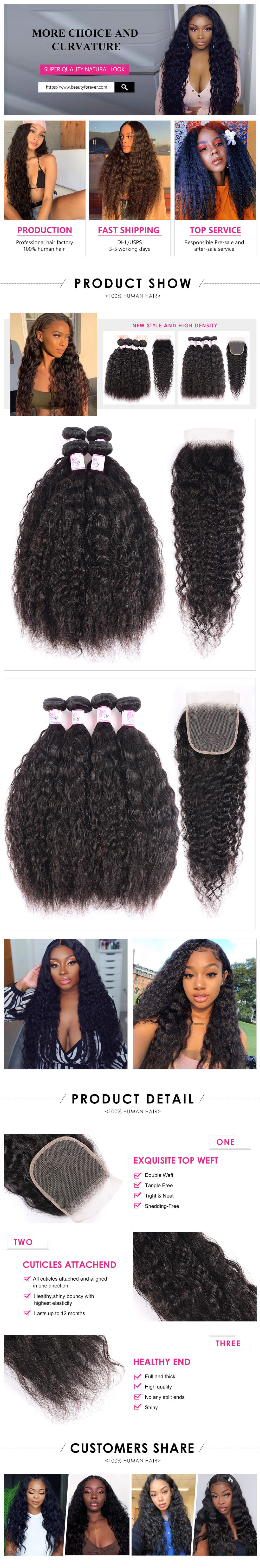 Super wave 4 bundles with closure