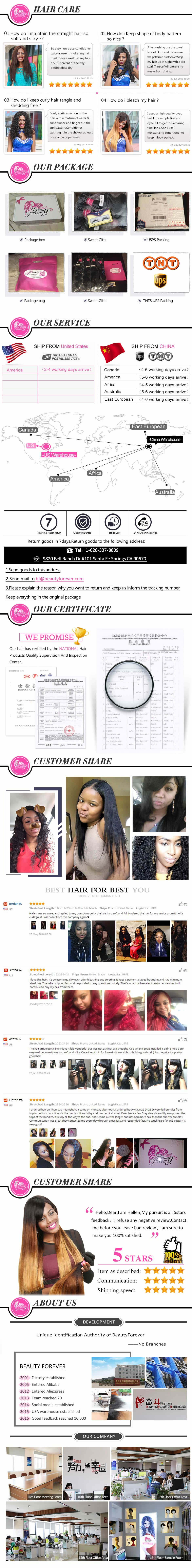 Virgin Straight Human Hair Weave