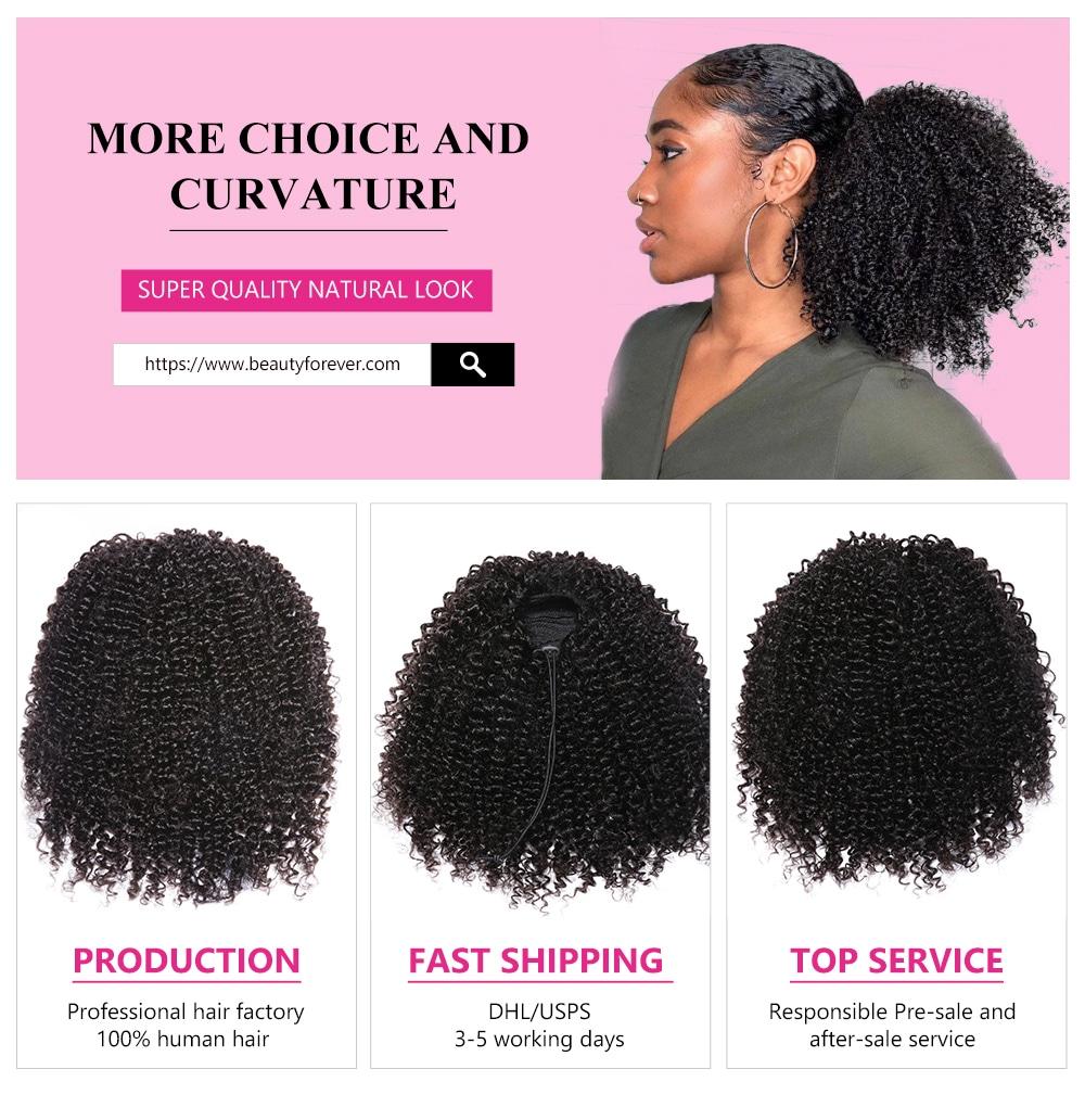 kinky curly drawstring ponytail