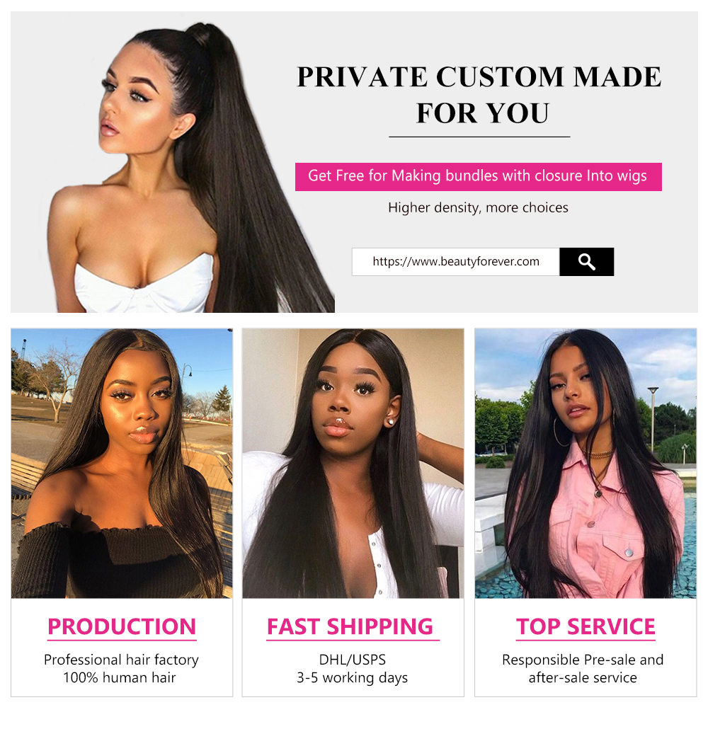 Straight 3Bundles With Lace Frontal