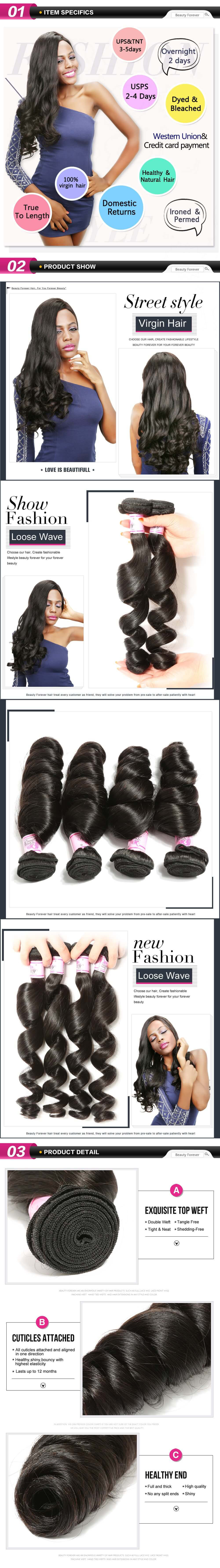 Malaysian loose wave 3Bundles