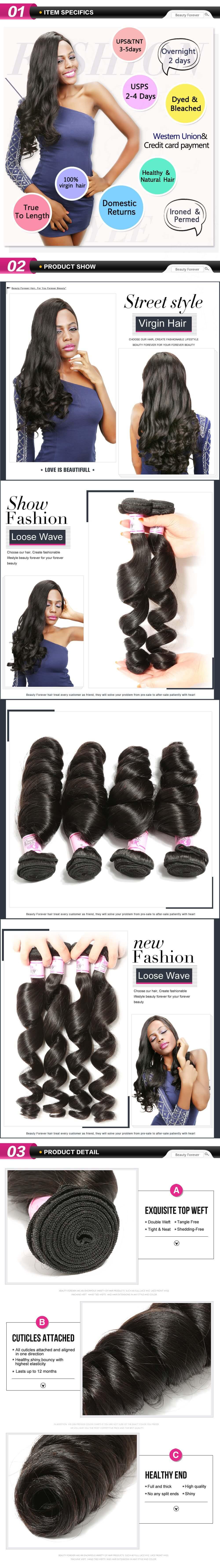loose wave Peruvian hair 4 bundles