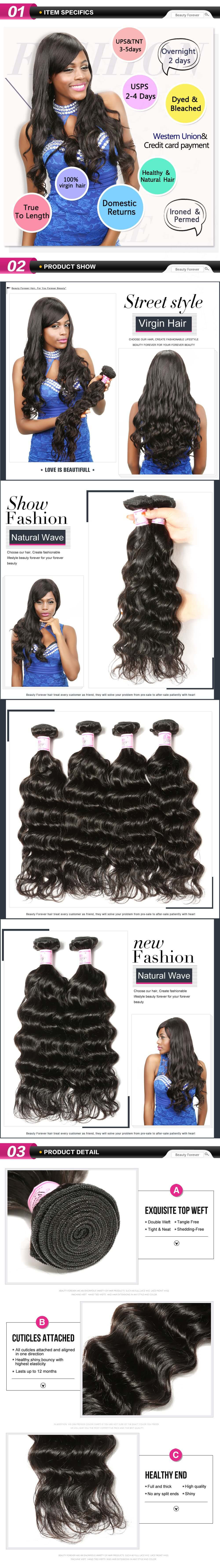 Brazilian Natural Wave Hair 4Bundles
