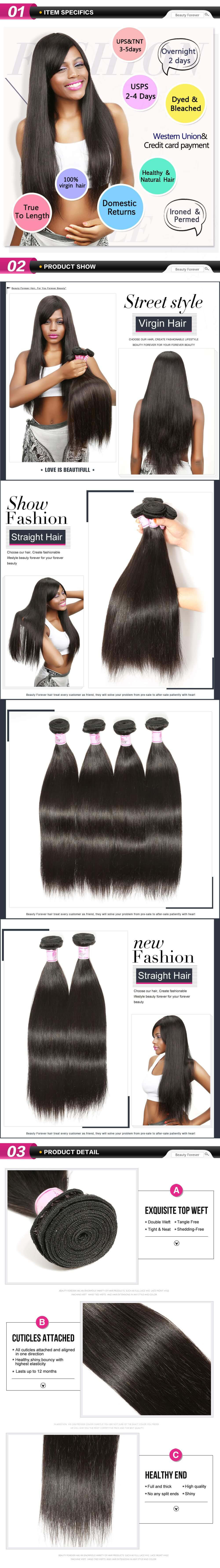 Peruvian straight hair bundles 8-30 inches