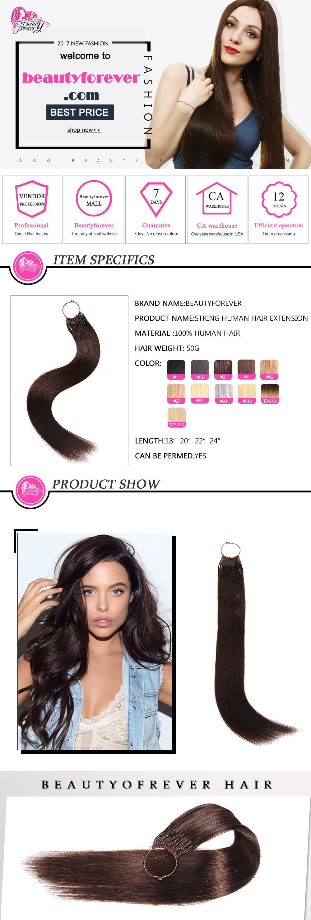 Invisible String Hair Extensions