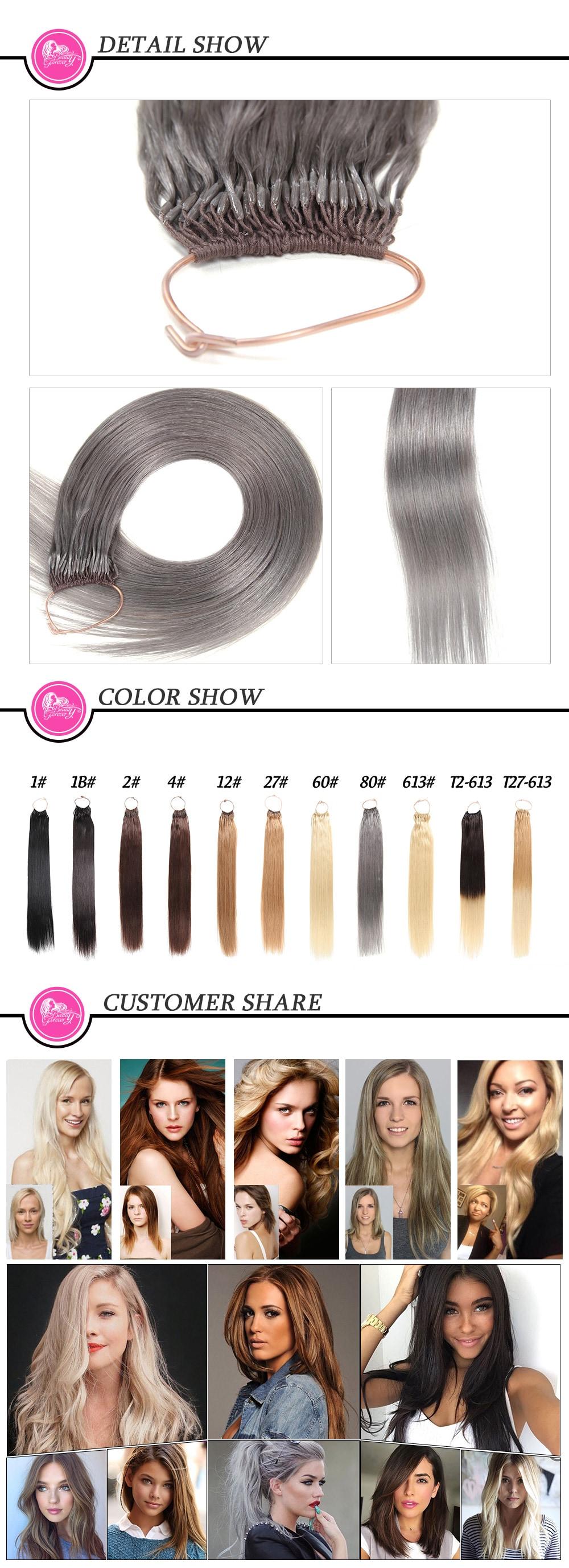 String Human Hair Extension