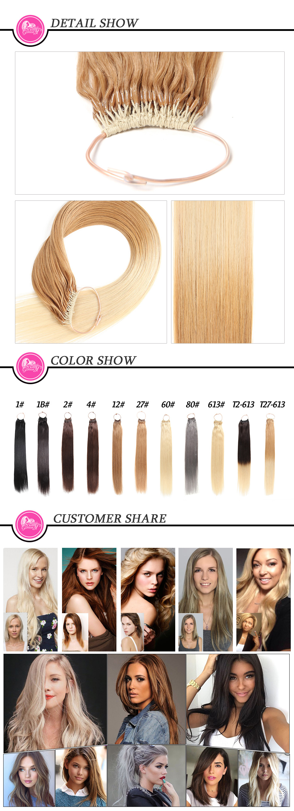 String Remy Hair Extensions
