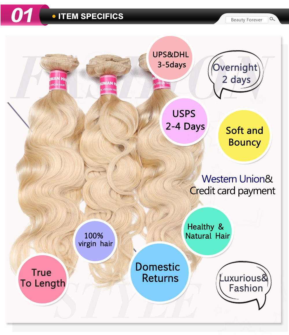3 Bundles Blonde Body Wave Human Hair