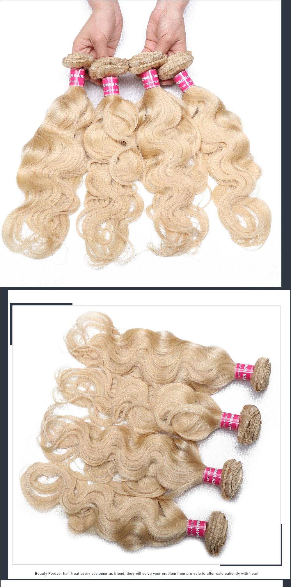 4 Bundles Blonde Hair Weft