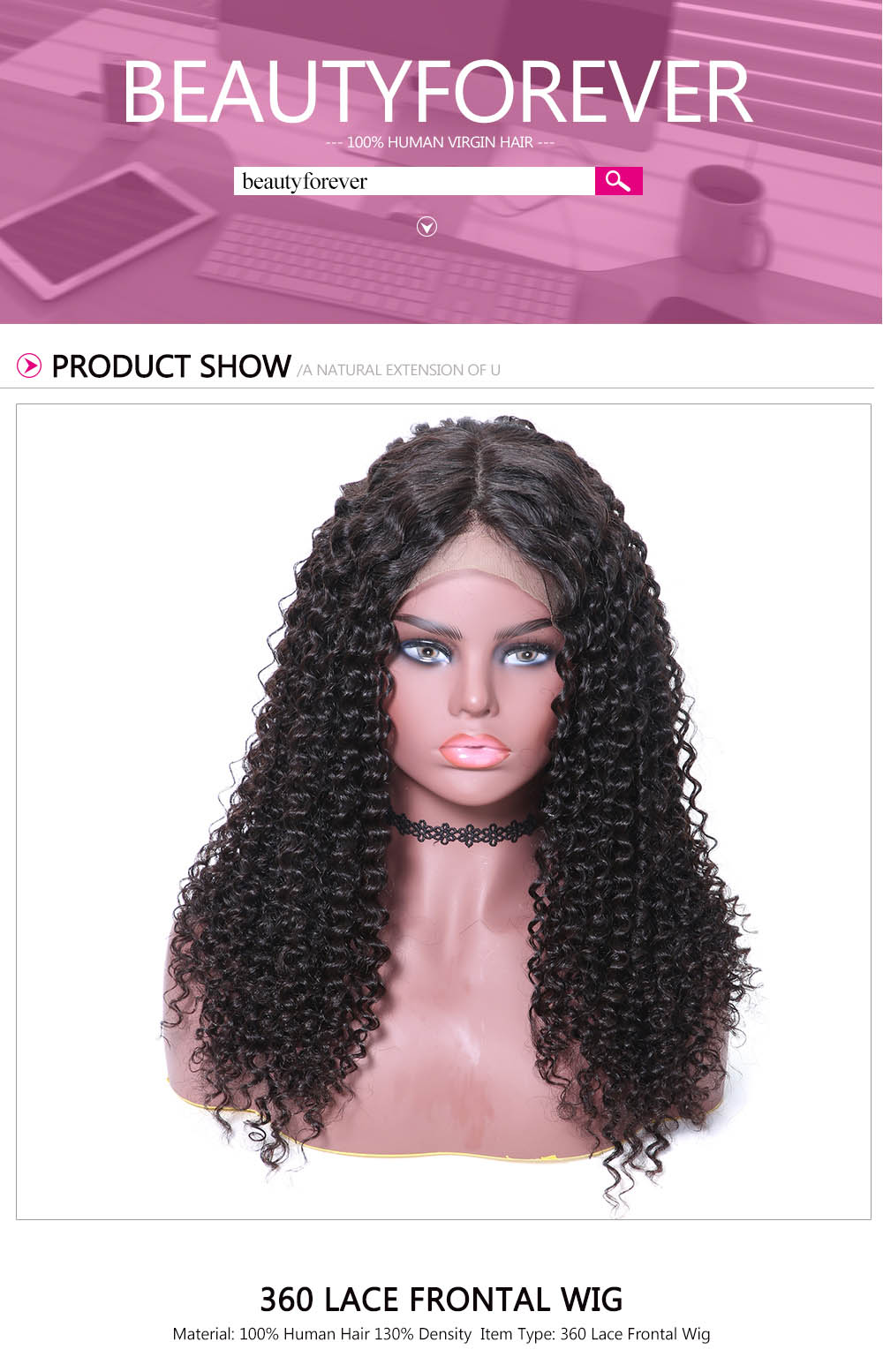Beautyforever Long Jerry Curly Free Part 360 Lace Human Hair Wigs Perfect For Ponytail 4 Colors