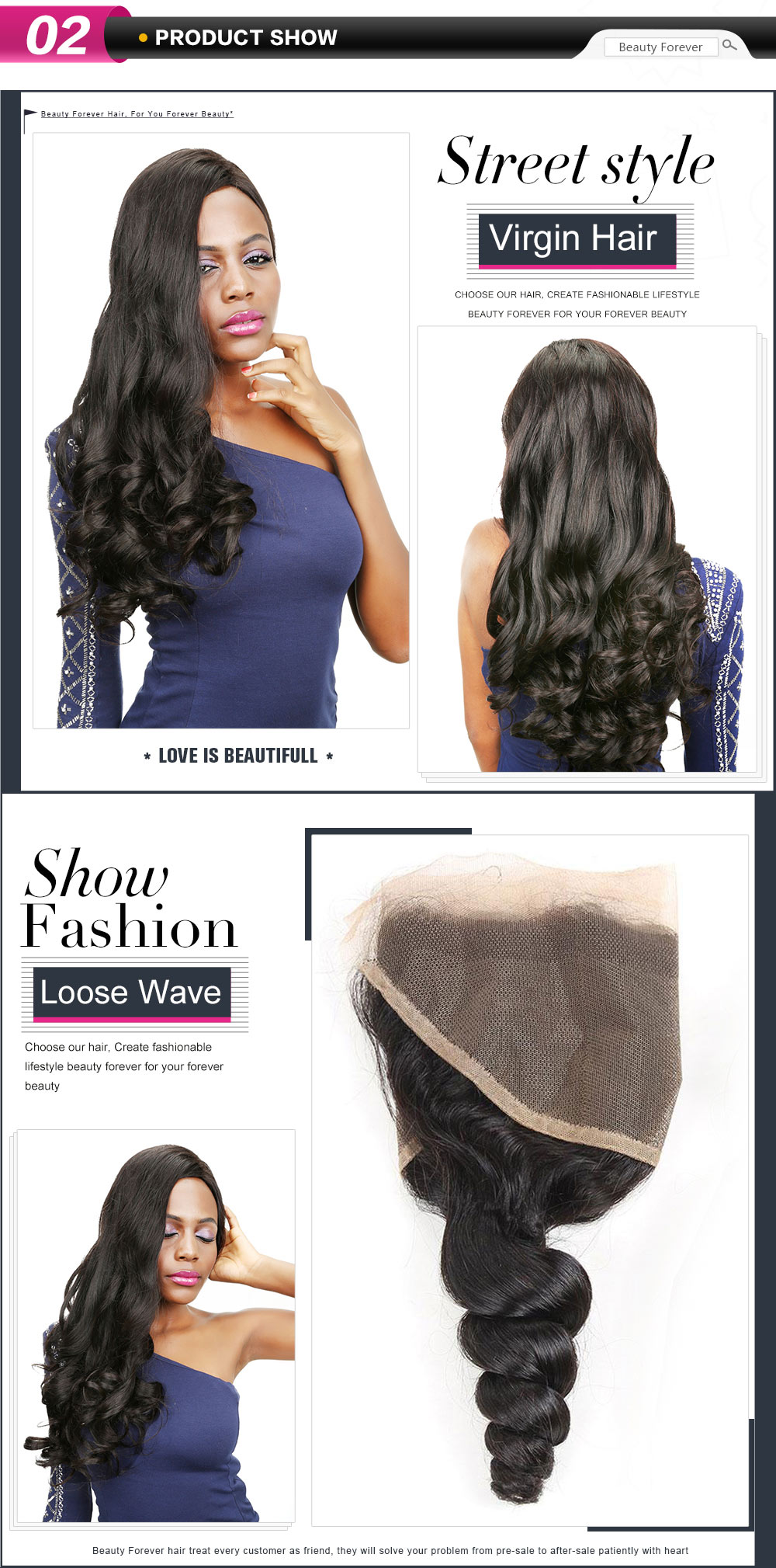 loose wave frontal closure