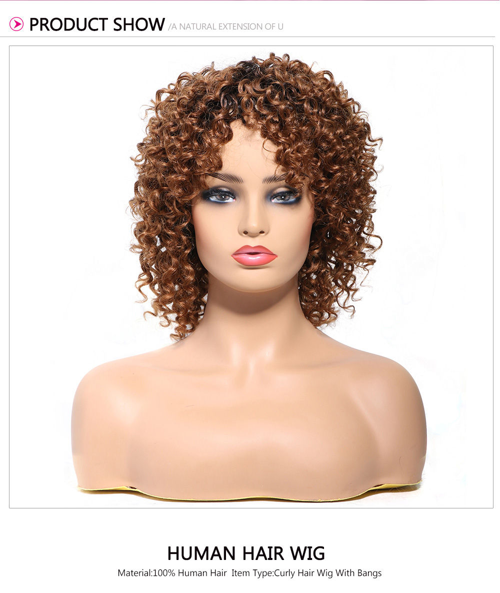 curly wig with bangs