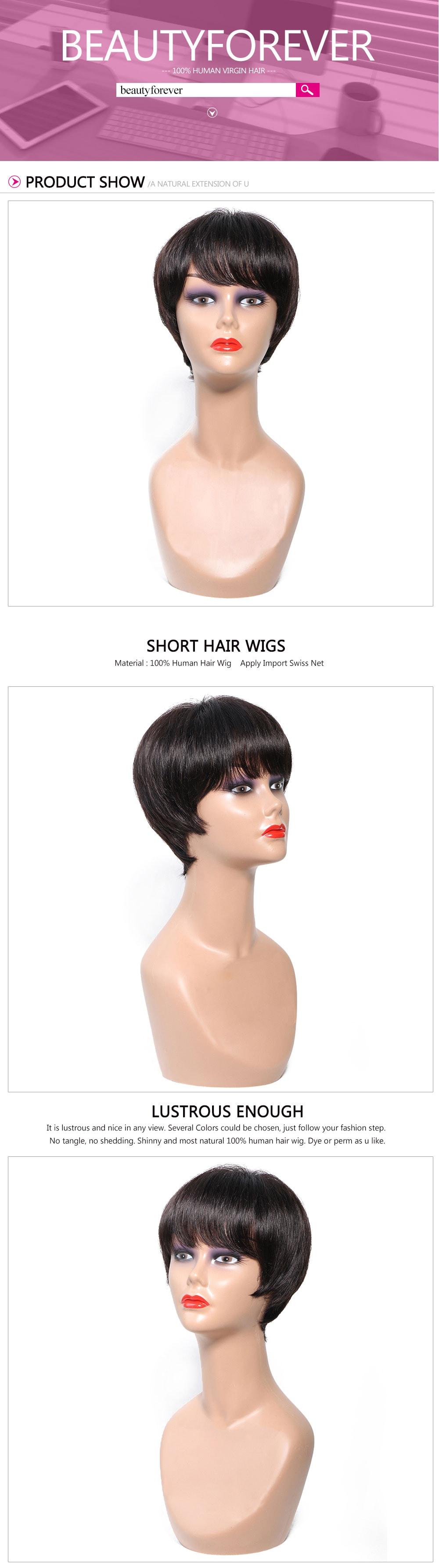 Short Straight Hair Wigs,