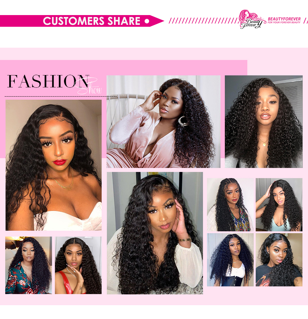Jerry Curly Bundles With closure