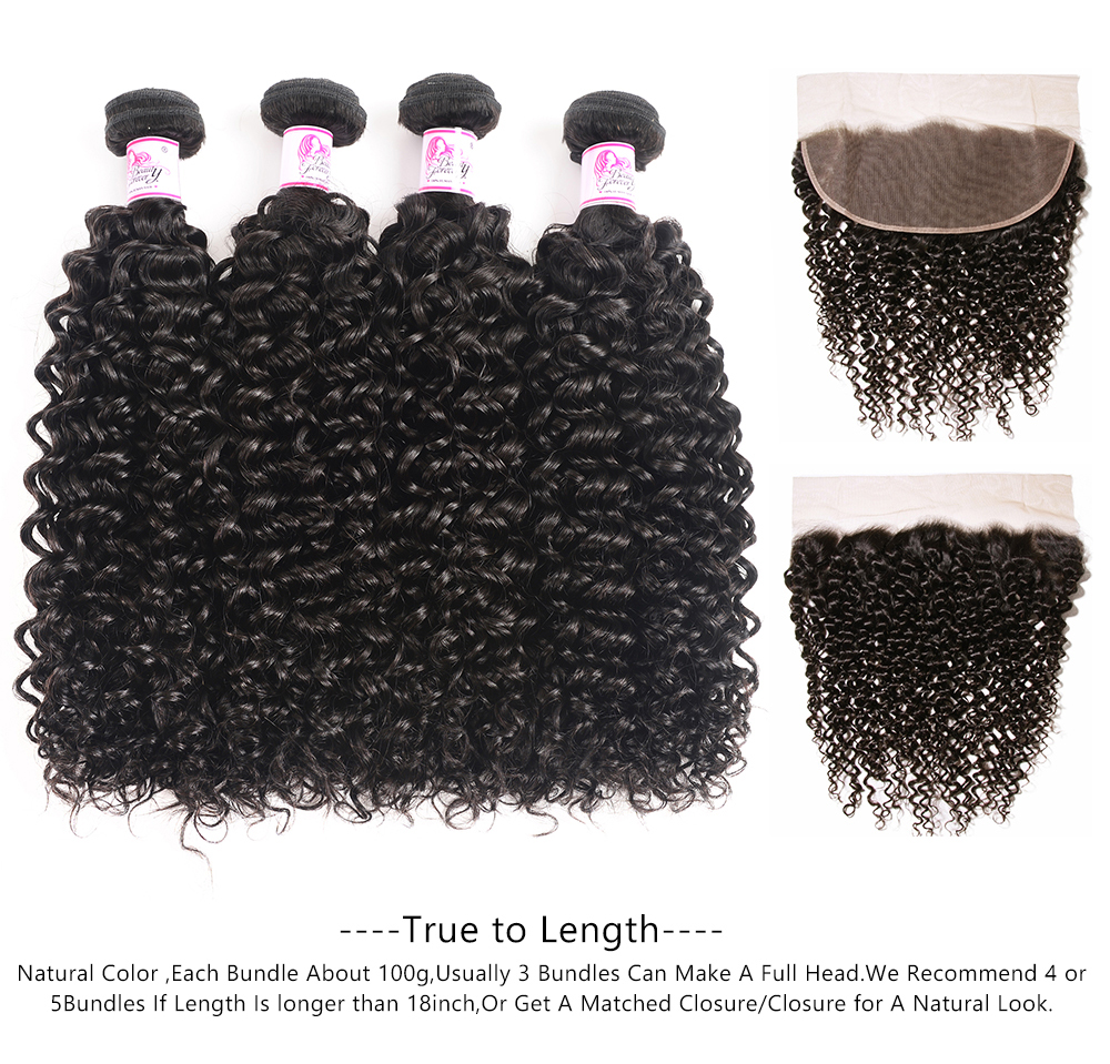 jerry curly bundles with lace front
