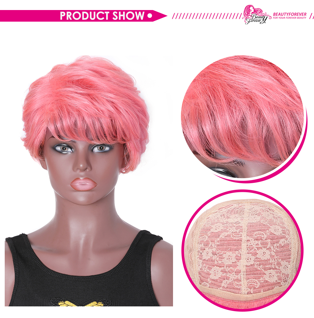 Side Bangs Glueless Wig