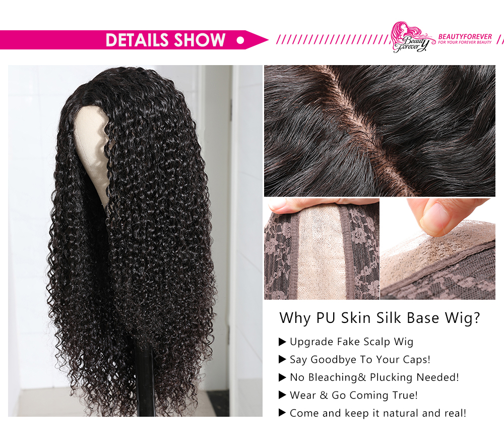 Jerry Curly Fake Scalp Wig