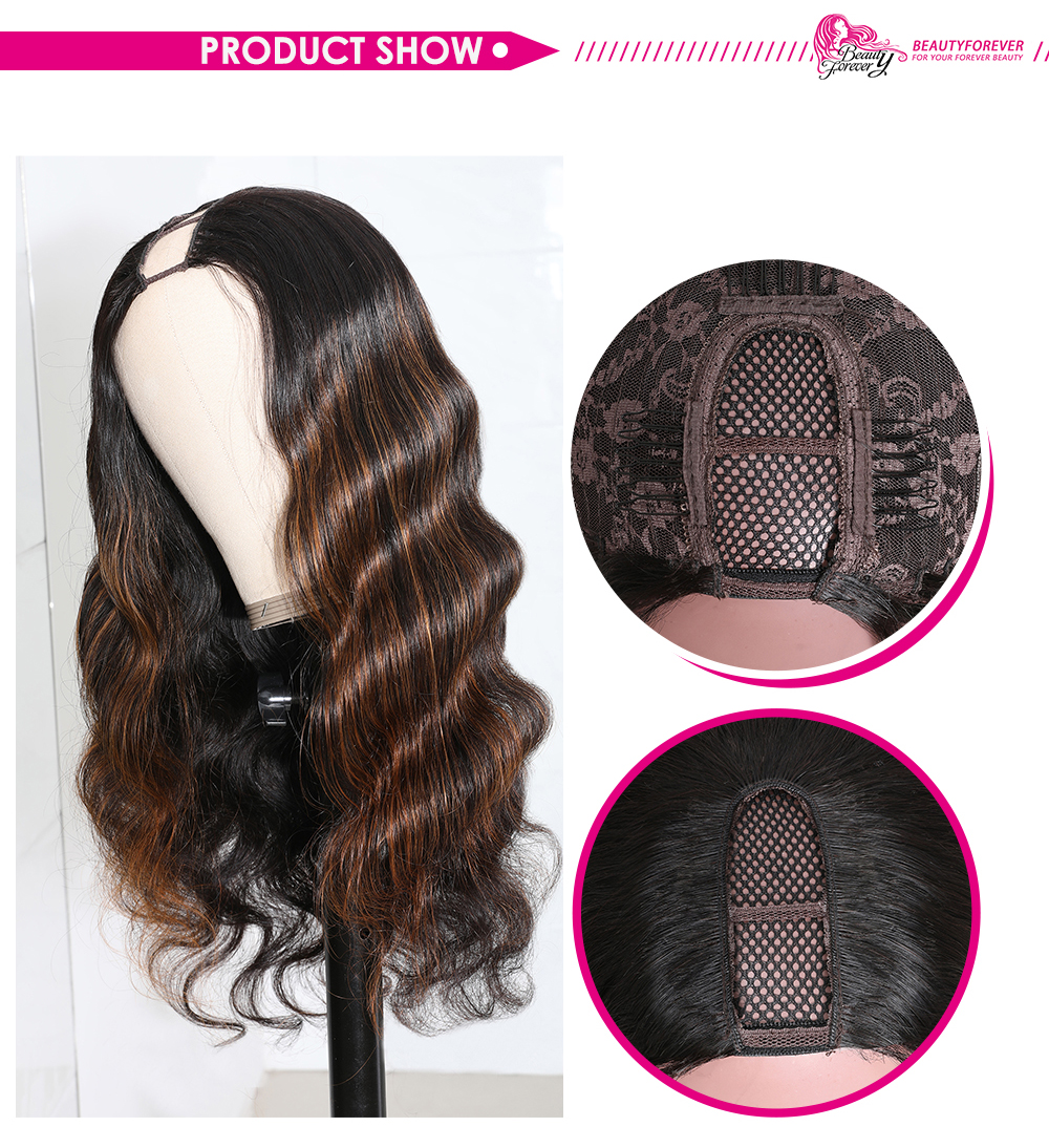 Brown Highlights Body Wave Wig Human Hair