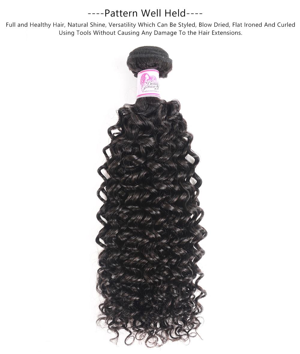 Jerry Curly Bundles Human Hair Wave